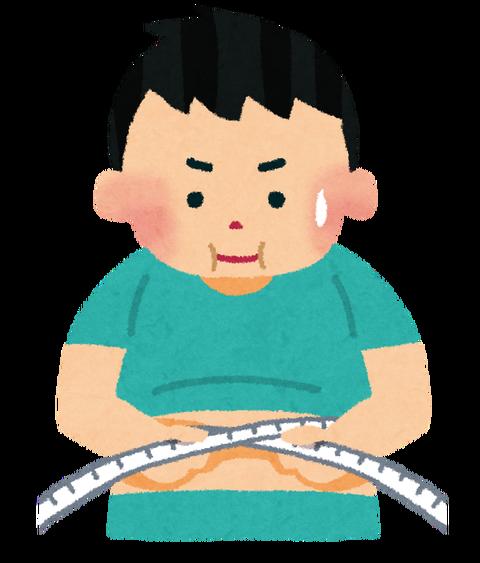 自転車乗ったら、太った。