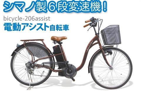 【自転車】シマノが嫌いな人