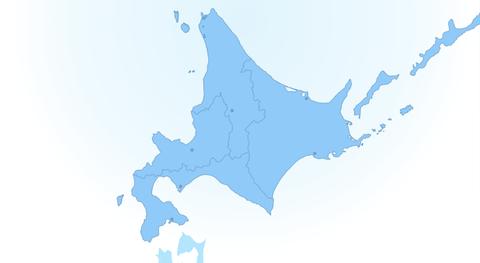 札幌から函館まで自転車で行きたいのにwwwwwwwww
