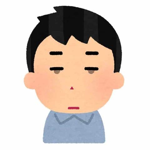 hyoujou_shinda_me_man-2
