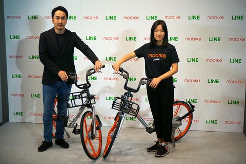 『LINE』さんが話題のシェア自転車事業に参入なわけで