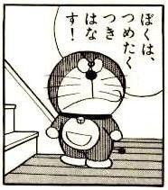 """【個人の意見】サイクルイベント『ブルベ』の """"女子"""" に嫉妬"""