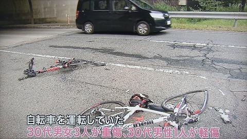 トンネル自転車9台に車が突っ込む事故ってどうなの?