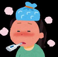 sick_netsu-e1512459921552-200x196