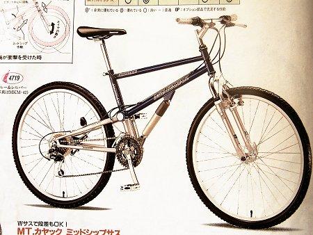 じいちゃんがオイラに自転車をプレゼントしてくれるってよ!