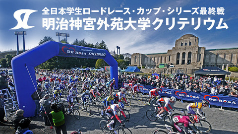 feature_gaien_criterium