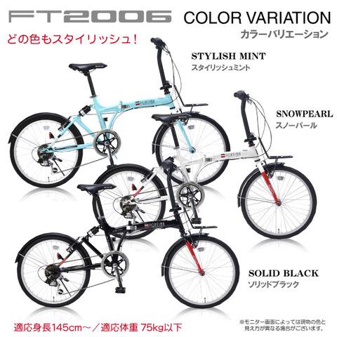 kyuzo-shop_kz-ft2006_5