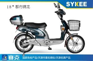 違法な『電気自転車』を買いたい!