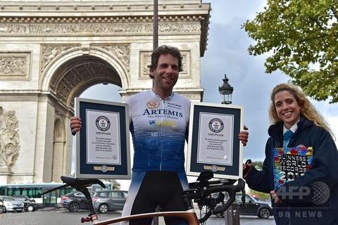 【驚愕】自転車で『世界一周』 79日間の世界新記録を達成!<英国>