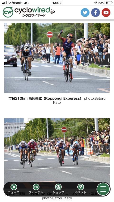 元ゴールドマンサックスの日本男がロードバイクで東京から大阪527kmを17時間で完走 平均時速32.6km
