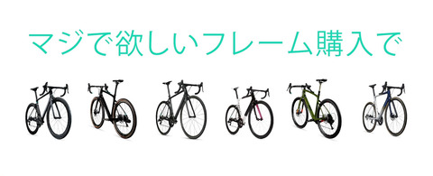 frame-mana-video-jp