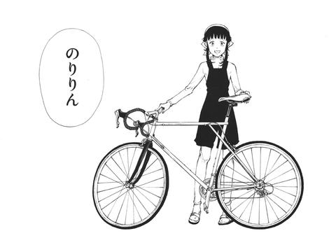 自転車泣ける、泣ける自転車。