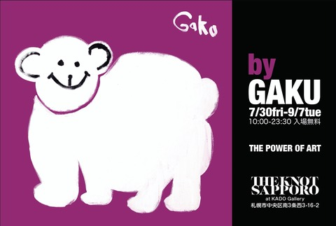 21-07-30 TheKnot札幌_byGAKU_1