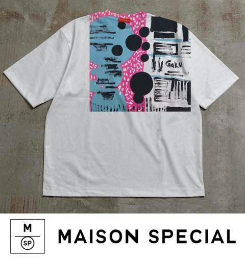 MaisonSpecial1
