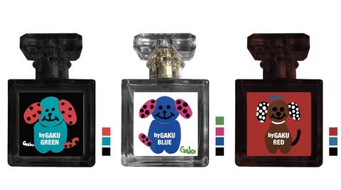 aroma-seriesのコピー4