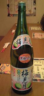 umemizuki1.jpg