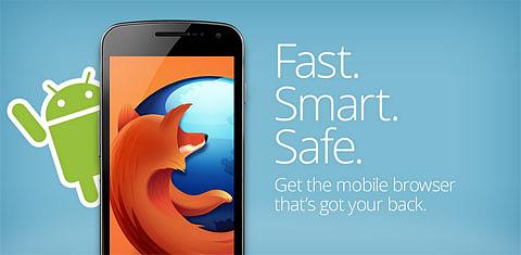 Android版Firefoxがかなりはやくなったらしい