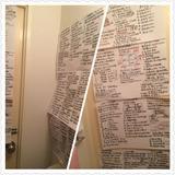 勉強トイレ