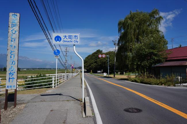 長野県大町市 仁科神明宮 : 中途半端な趣味日記