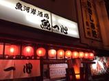 函館の超有名店らしいです