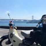 カブで因島大橋を渡ります