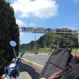 広島県に到達