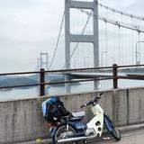 来島海峡大橋で今治へ