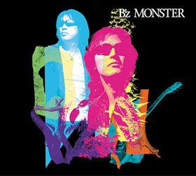 Bz monster