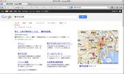 東京都内の餃子の王将