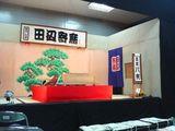 20070616田辺寄席-2