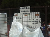 2007711C大阪×徳島-4
