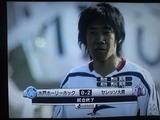 20080309水戸×C大阪-1