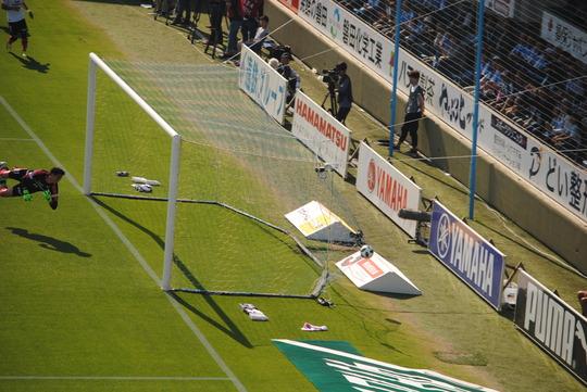 Kawamata Goal -1