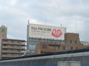 Kiss FM KOBE Signboard