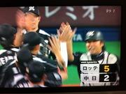 2010日本シリーズ第1戦