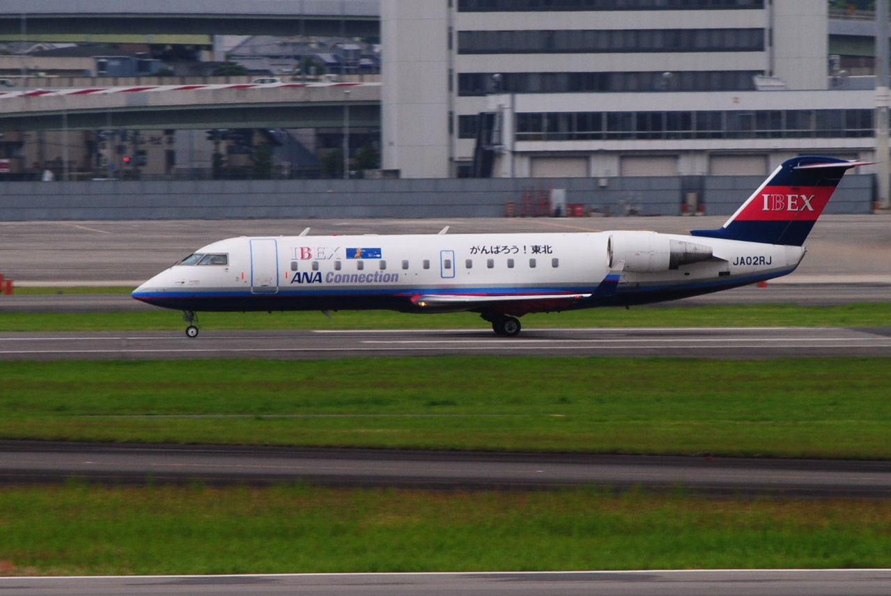 IBEX Airlines