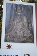 板彫り弘法大師-2