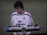 20080426香川真司