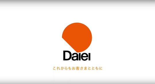Daiei-CM-11