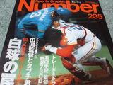 Number235-1