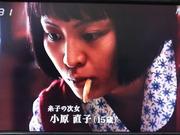 川崎亜沙美-1