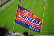 Liners旗-2