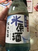 氷原酒@日本酒