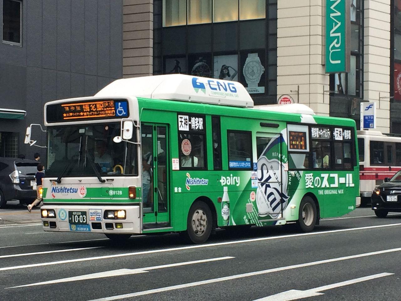 愛のスコールbus