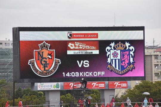 2020J1第21節:名古屋×C大阪@パロマ瑞穂スタジアム(2020年10月10日)