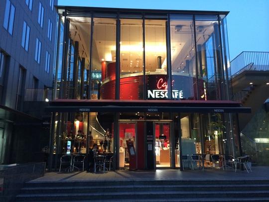 cafe NESCAFE Kobe Sannomiya