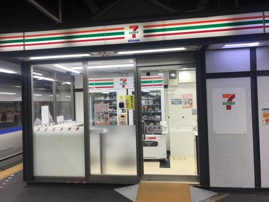 セブン自販機@JR金沢駅北陸本線ホーム-1