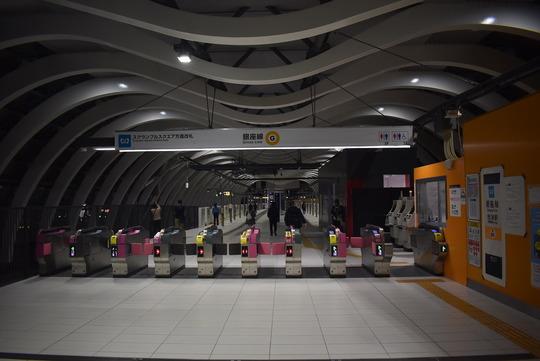 地下鉄銀座線渋谷駅@東京メトロ(2020年)