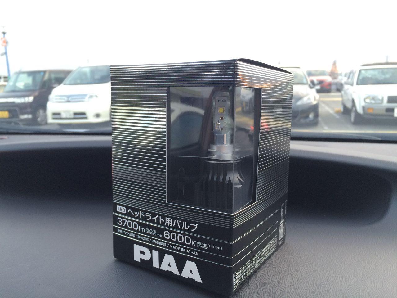LEDのヘッドランプ用バルブ@PIAA
