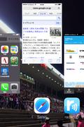 Appの終了